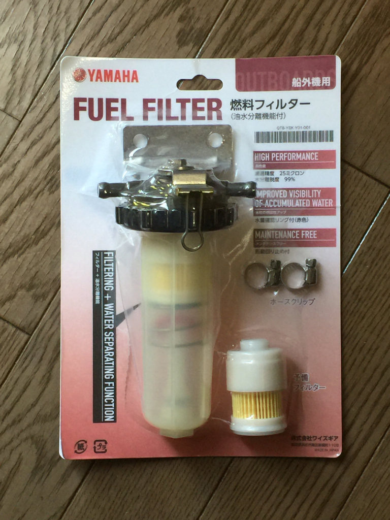 船外機用燃料フィルター